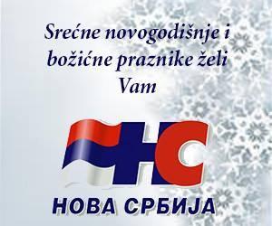 nova srbija_n (300 x 250)