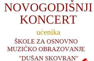 """Održan je """"Novogodišnji koncert"""" škole za osnovno muzičko obrazovanje """"Dušan Skovran"""" u Ćupriji!!!"""