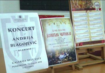 U Medija centru Kulturnog centra Kruševac održana je konferencija za novinare!!!