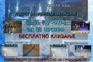 Klizalište u Ćupriji opet počinje sa radom!!!