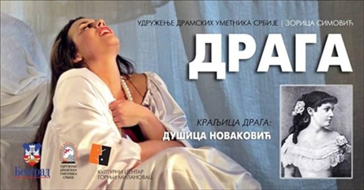 """Monodrama """"DRAGA"""" i na sceni Velike sale Kulturnog centra u Gornjem Milanovcu!!!"""