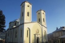 Završena rekonstrukcija čačanske crkve!!!
