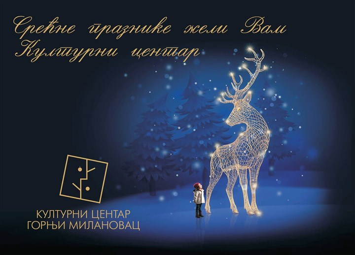 U Novoj godini se ponovo opustite uz preslatkog Ferdinanda i genijalnog Vinsenta Van Goga!!!