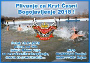 Plivanje za Krst Časni 2018. u Svilajncu!!!