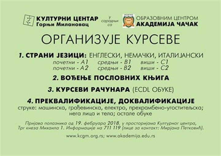 Vanškolsko obrazovanje - Akademija Čačak !!!