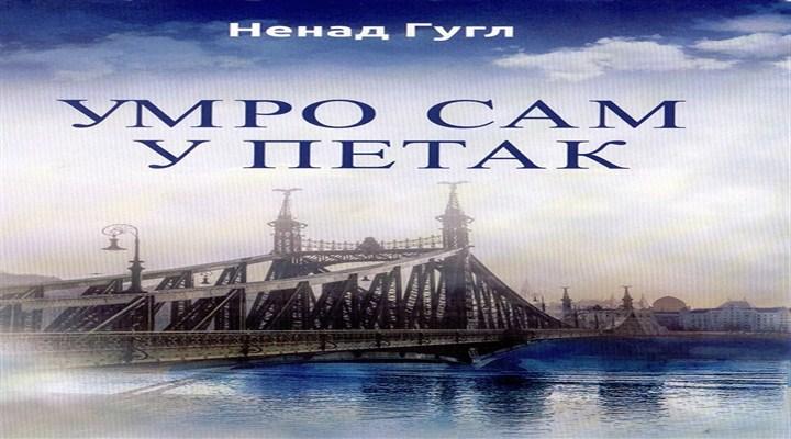 """Čačanska Gradska biblioteka """"Vladislav Petković Dis"""" organizuje promociju romana Nenada Gugla """"Umro sam u petak""""!!!"""