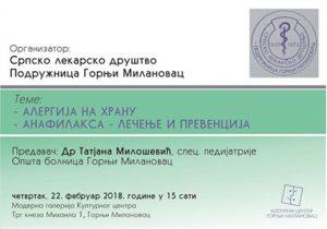 Stručno predavanje za lekare u Gornjem Milanovcu!!!