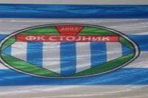 """FK """"Stojnik"""" iz Stojnika kod Mladenovca postiže sve bolje rezultate!!!"""