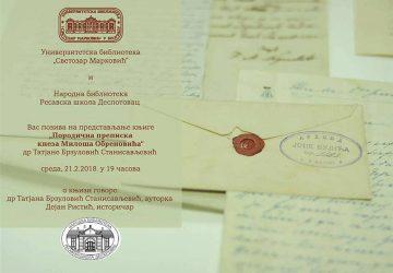 """Promocija knjige """"Porodična prepiska kneza Miloša Obrenovića""""!!!"""