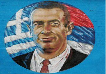 Grčki kapetan koji je odbio da bombarduje Srbiju, dobio je MURAL na Dorćolu!!!