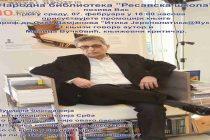 """Promocija knjige """"Itika Jeropolitika@Vuk"""" u Narodnoj biblioteci """"Resavska škola"""" u Despotovcu!!!"""