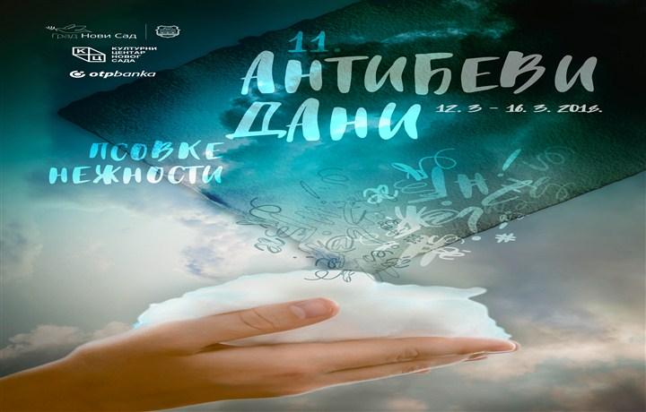 """Manifestacija """"Antićevi dani"""" održava se od 12. do 16. marta u Novom Sadu!!!"""