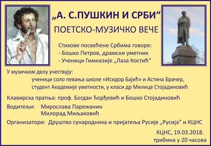Kulturni centar u Novom Sadu nudi veliki broj izložbi!!!