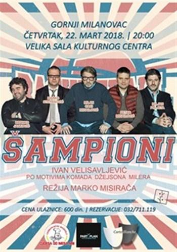 """Predstava """"Šampioni"""" biće izvedena u Velikoj sali Kulturnog centra!!!"""