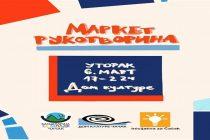 U organizaciji Marketa rukotvorina i štand KZM i izviđača!!!