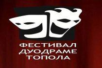 POZIV za učešće na petom Festivalu duodrame u Topoli!!!
