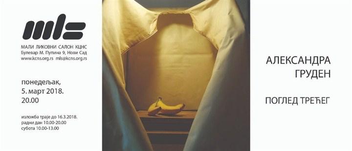 """Izložba Aleksandre Saške Gruden """"Pogled trećeg"""" od 5. marta u Malom Likovnom salonu!!!"""