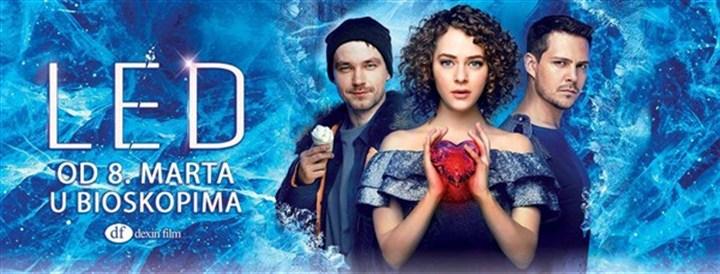 """Poklon damama za 8.mart-""""LED""""-Prelepa priča o mladoj klizačici i njenoj borbi u gornjomilanovačkom bioskopu!!!"""