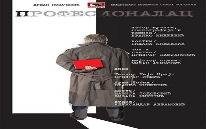ZBOG velike posećenosti, predstava PROFESIONALAC ponovo se igra u Gornjem Milanovcu!!!
