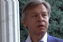 Ruski senator Aleksej Puškov je predložio Stejt departmentu da objasni kako su bombama otcepili Kosovo od Srbije!!!