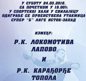 """U subotu se u Svilajncu igra rukometna utakmica izmedju RK """"Lokomotiva"""" Lapovo i RK """"Kradjordje"""" Topola!!!"""