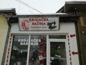 """Učenici osmog razreda OŠ """"Vuk Karadžić"""" iz Ćuprije počeli su sa obilaženjem raznih zanatskih radnji u okviru priprema za odabir budućeg zanimanja!!!"""