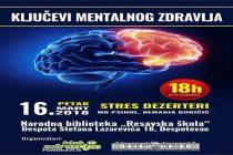 """U Narodnoj biblioteci """"Resavska škola"""" predavanje o stresu!!!"""