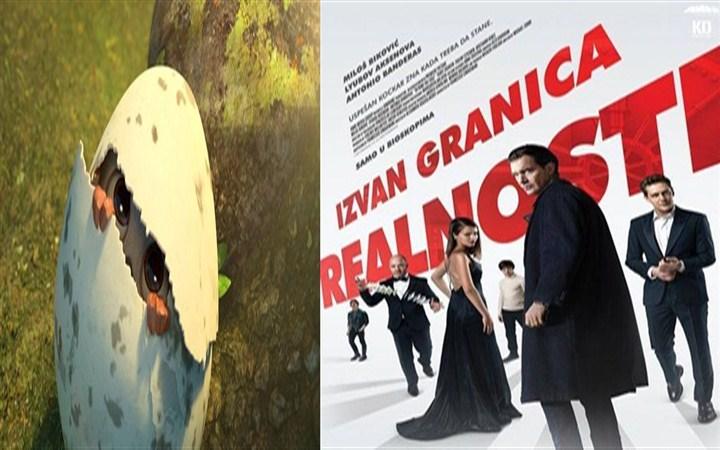 Slatki Cvrle i opasni Banderas stižu u gornjomilanovački bioskop!!!