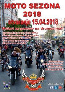 """Moto klub """"Kraljevi Slobode"""" iz Svilajnca organizuje otvaranje MOTO Sezone 2018!!!"""