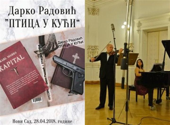 """Promocija nedavno izdatog romana """"PTICA U KUĆI"""" i koncert Florijana i Andreja Balaža u Novom Sadu!!!"""