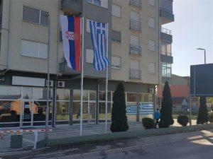 PALMA počasni konzul Grčke u Srbiji !!!