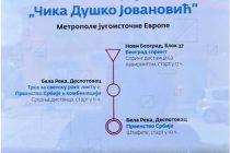 """U periodu od 13-15.aprila 2018, održaće se otvoreno medjunarodno trodnevno orijentiring takmičenje """"Metropole Jugoistočne Evrope""""!!!"""