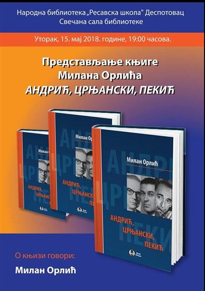 """U despotovačkoj biblioteci """"Resavska škola"""" promocija knjige """"Andrić, Crnjanski, Pekić"""" !!!"""