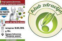U Despotovcu se uspešno organizuju akcije i predavanja na temu zdravlja!!!