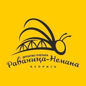"""Povodom Dana pčela na trgu u Ćupriji biće održana prodajna izložba Pčelarskog društva """"Ravanica"""" !!!"""