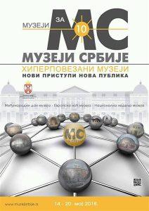 Prirodnjački centar Srbije u Svilajncu uzeo je učešće u manifestaciji Muzeji za 10!!!