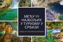 """JP """"Resavska pećina"""" u """"Najboljih 99 u Srbiji""""!!!"""