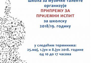 Škola za muzičke talente u Ćupriji upisuje učenike u školsku 2018/19.godinu!!!
