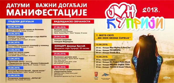Retko koji grad ima OVAKO DOBRA kulturna dešavanja u junu!!!