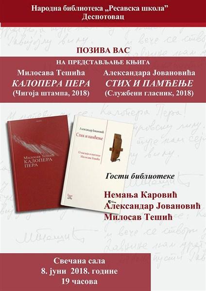 Predstavljenje knjiga KALOPERA PERA i STIH I PAMĆENjE u despotovačkoj biblioteci!!!