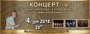 "Večeras je prvi koncert ""Gradskog orkestra"" iz Ćuprije !!!"