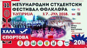 VEČERAS 11. Međunarodni studentski festival folklora u Ćupriji!!!