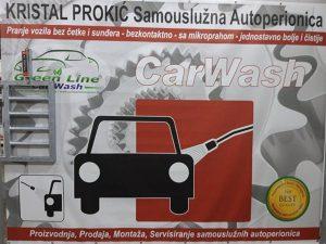U Topoli otvorena prva bezkontaktana perionoca CAR WASH-KRISTAL PROKIĆ