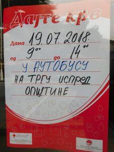 AKCIJA dobrovoljnog davanja krvi u TOPOLI!!!