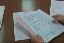 Prvi dan prvog upisnog kruga za srednje škole u Paraćinu!!!