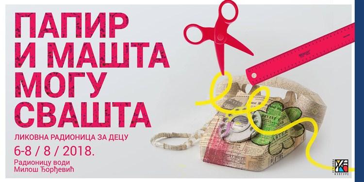U Ćupriji je počela likovna radionica PAPIR I MAŠTA MOGU SVAŠTA !!!