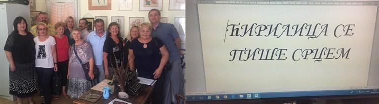 U okviru letnjih kulturnih dešavanja u ćuprijskoj Narodnoj biblioteci organizovano druženje Prijatelja Biblioteke!!!