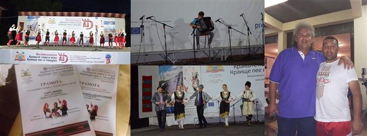 """KUD """"ABRAŠEVIĆ TEKIJA"""" -Paraćin gostovao na festivalu """"Bosilegradsko Krajište peva i igra"""""""