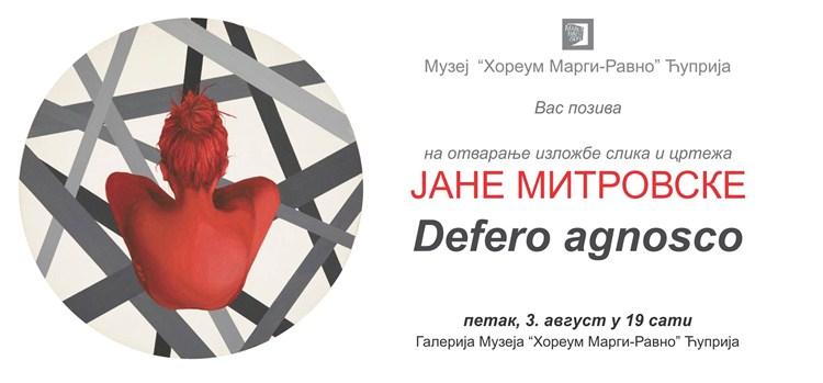 """Izložba slika i crteža Jane Mitrovske u ćuprijskom muzeju """"HOREUM MARGI-RAVNO"""" !!!"""