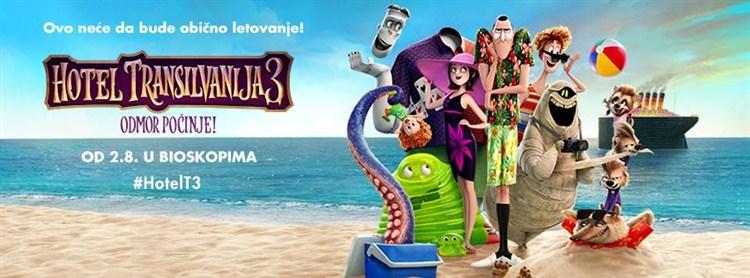 """Premijera animiranog filma """"Hotel Transilvanija 3 - odmor počinje"""" u Paraćinu !!!"""